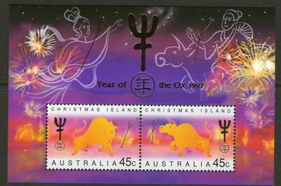 Christmas Island 1997 Year of the Ox Miniature Sheet Mint Unhinged