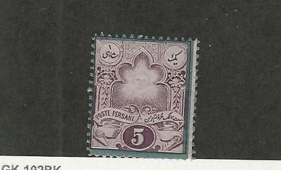 Middle East, Postage Stamp, #50 Mint NH, 1882