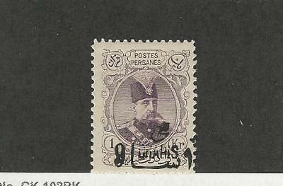 Middle East, Postage Stamp, #402 Mint LH, 1904