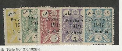 Middle East, Postage Stamp, #617-621 Mint Hinged, 1919