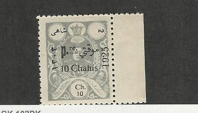 Middle East, Postage Stamp, #691 Mint NH, 1925