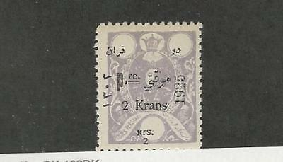 Middle East, Postage Stamp, #695 Mint NH, 1925
