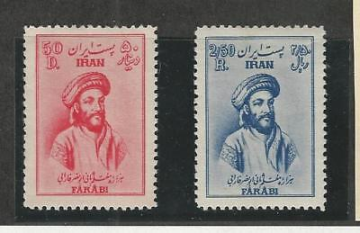 Middle East, Postage Stamp, #947-948 Mint Hinged, 1951