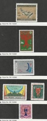 Middle East, Postage Stamp, #1534, 1943, 1984, 1995, 2071, 2118 Mint NH