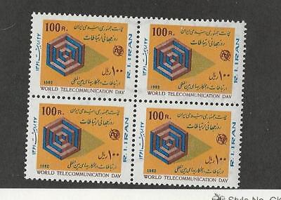 Middle East, Postage Stamp, #2106 Block Mint NH, 1982 Telecommunication