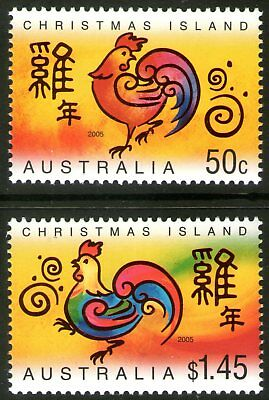 Christmas Island 2005 Year of the Rooster set of 2 Mint Unhinged
