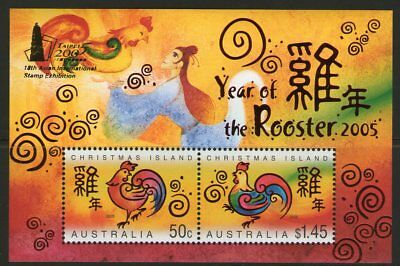 Christmas Island 2005 Year of the Rooster Mini Sheet O'prnt TAIPEI Mint Unhinged
