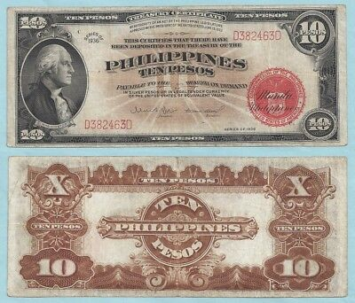 1936 Philippine Islands 10 Pesos Treasury Certificate ~ VF ~ P84a