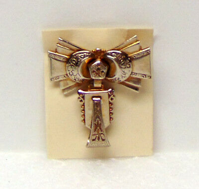 Antique Art Deco Brooch / Pin - Polished Brass