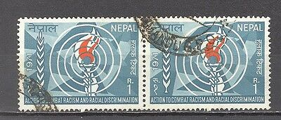 Nepal, 1971, Mi. 259, Anti-Rassismus, 1 Briefm.-Paar, gest.