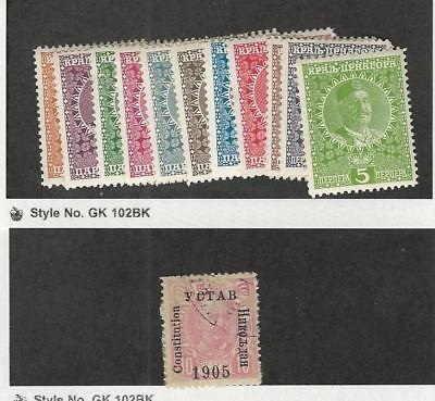 Montenegro, Postage Stamp, #99-110 Mint Hinged (101 Fault), H3 Used, 1905-13
