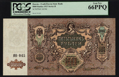 """T PK S419d 1919 RUSSIA SOUTH 5000 RUBLES """"99 YEARS OLD NOTE"""" PCGS 66 PPQ GEM NEW"""