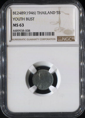 Tt Be2489(1946) Thailand 5 Satang Youth Bust Ngc Ms 63 Miniature- No Gems Known!