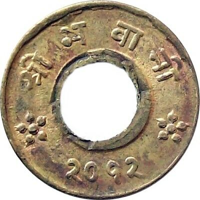 MINT NEPAL 4-PAISA BRASS COIN 1955 AD CAT No.KM# 754 UNCIRCULATED UNC