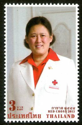 Thailand 2015 3Bt Red Cross Mint Unhinged