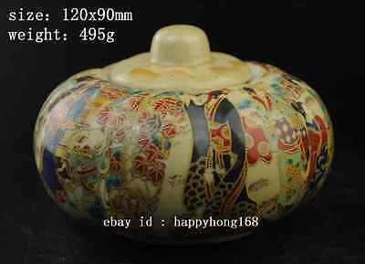 Rare Old Handwork Porcelain Painting Dowager Pumpkin Storage Pot