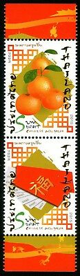 Thailand 2015 5Bt Chinese New Year Se-tenant Pair Mint Unhinged