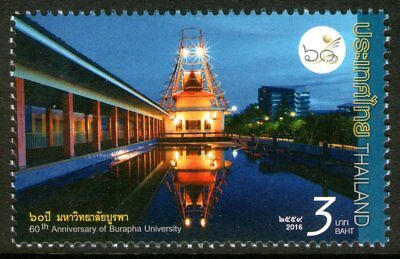Thailand 2016 3Bt Burapha University Mint Unhinged