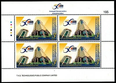 Thailand 2016 Development Administration Sheetlet of 4 Mint Unhinged