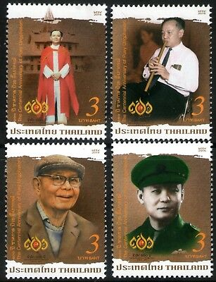 Thailand 2016 Puey Ungphakorn set of 4 Mint Unhinged