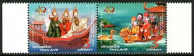Thailand 2016 Thailand-Vietnam Relations Se-tenant Pair Mint Unhinged