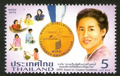 Thailand 2016 5Bt WIPO Mint Unhinged