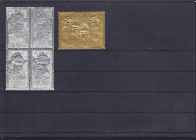 058430 Pfadfinder Boy Scout Congo 307-10 + 311 ** MNH Gold and Silver Stamps