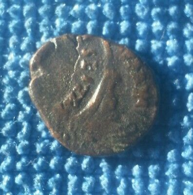 Rare Brockage Ancient Roman Bronze Coin Double Struck Obverse