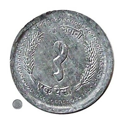 Mint Nepal 1-Paisa Aluminum Coin 1982 Ad Km# 1012 Uncirculated Unc