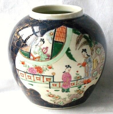 C19Th Chinese Ginger Jar Decorated With Picture Panels