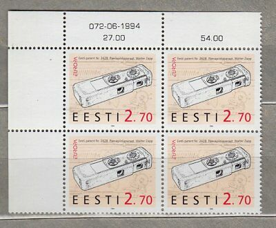 ESTONIA; WALTER ZAPP MINOX-1st SPY CAMERA IN THE WORLD 1994-MNH--4 BLOCK,CORNER