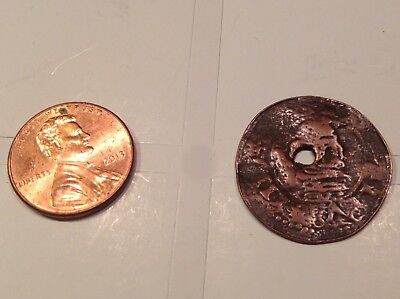 Spanish Pirate Coin Detector find King Phillip IV holed facial bust 1600's  >71