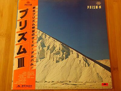 PRISM III RARE JAPANESE JAZZ ROCK FUNK FUSION in MINT from 1978
