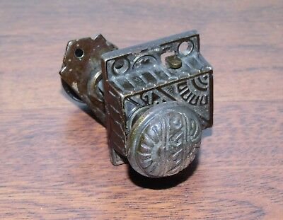 Antique Victorian Door Knob Set & Hardware Backplate Ornate Cast Metal Eastlake