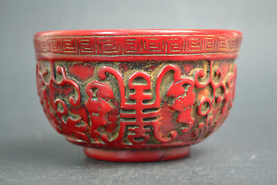 China Vintage Collectible handwork Old Red Resin Exquisite Relievo Decor Bowl