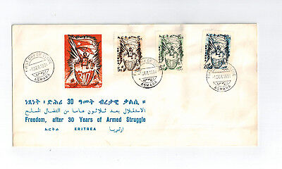 Eritrea, FDC,  Freedom 1991 First day of issue