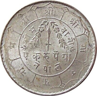 Nepal 1-Rupee Silver Coin 1950 Ad King Gyanendra Shah Km# 730 Extra Fine Xf