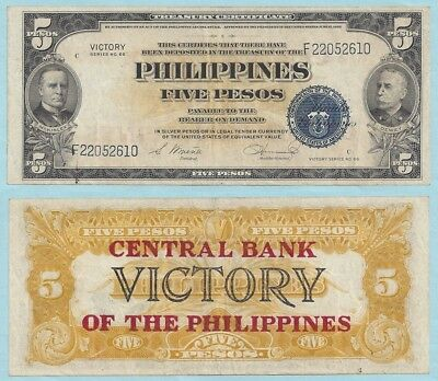 (1949) Philippines 5 Pesos Treasury Certificate ~ P119a ~ Choice VF
