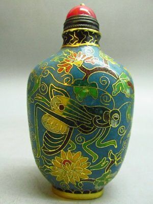 Chinese Flower Katydid Pattern Carved Cloisonne Snuff Bottle