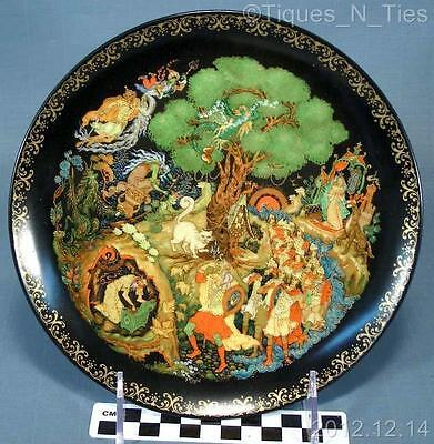 Bradford Exchange Russian Legends Lukomorya Collector Plate #1  (FF)