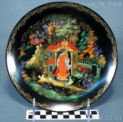 Bradford Exchange Russian Legends Princess Seven Gogatyrs Collector Plate #2 FF