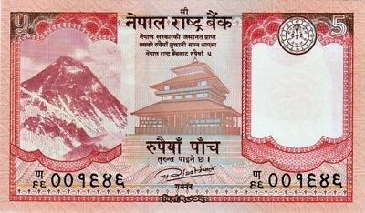 Mint Fancy Banknote Birth Year 1946 Serial Number Nepal 2017 Unc