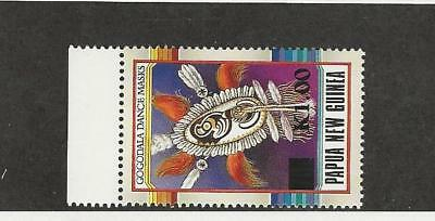 Papua New Guinea, Postage Stamp, #871 Mint NH, 1994
