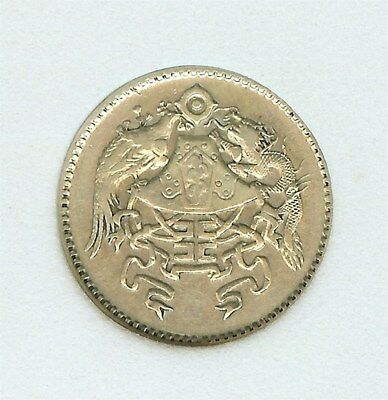 China Yr.15 (1926) Silver 20 Cents  Y#335  Choice Almost Uncirculated