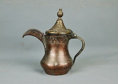 "Middle Eastern Arabic Islamic Bedouin Tinned Copper Brass Dallah Coffee Pot 8""H"