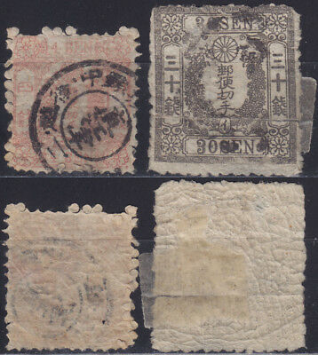 JAPAN Nippon 4+ 30S Kirschblüten cherry blossoms 1873/74 Mi 12+ 24 repaired €220