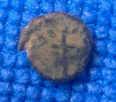 Unidentified Cross Reverse Late Roman Empire Bronze Ancient Coin Ae4 Xf