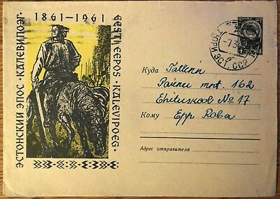 "Ussr - Estonia : Pictorial Cover- National Epic ""kalevipoeg""  1961"