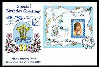 Isle of Man 1981 FDC MS 21st Birthday of Princess of Wales - Royalty Theme