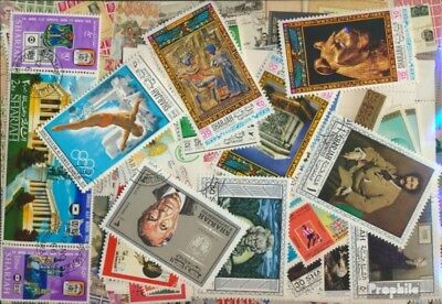 Sharjah 100 different stamps